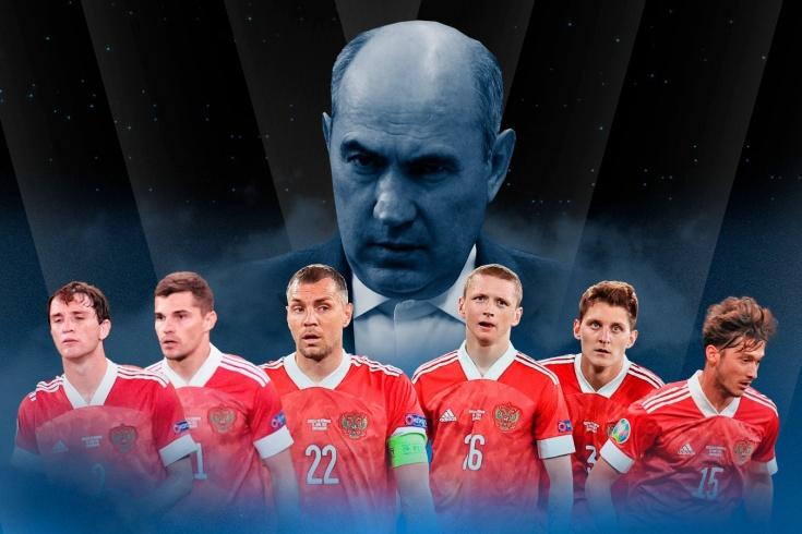 В вылете сборной России виноват Курбан Бердыев