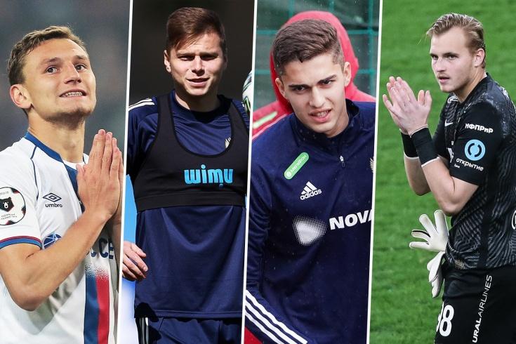 Кто из молодых игроков поедет на ЧМ-2022