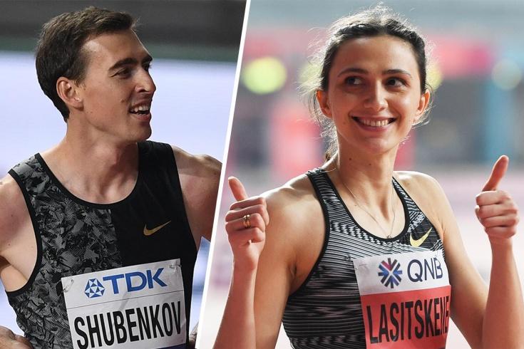 Сергей Шубенков и Мария Ласицкене
