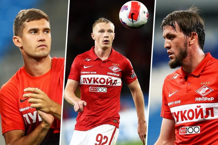 «Спартак» вернул из аренд восемь игроков. Кто использует шанс при новом тренере