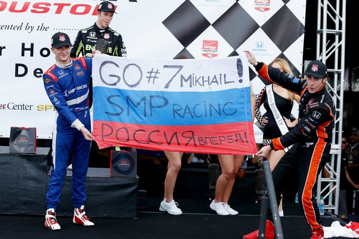 «Ред Булл» мог сделать его первым русским в Формуле-1. Чего не хватило Алёшину?
