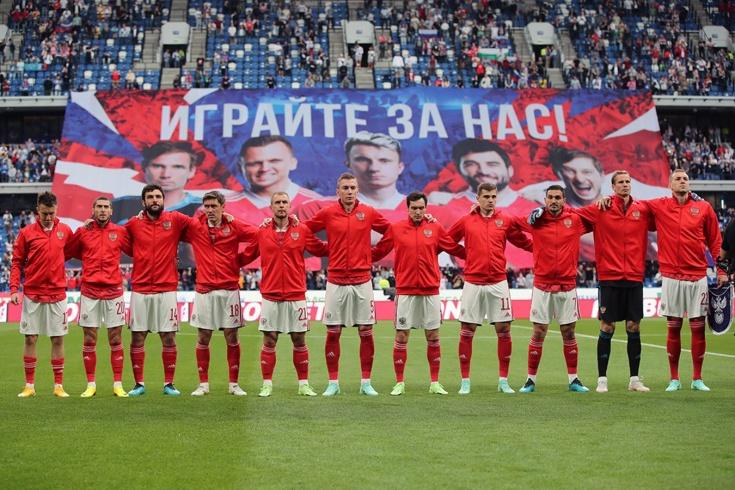 Сборная России по футболу на чемпионате Европы