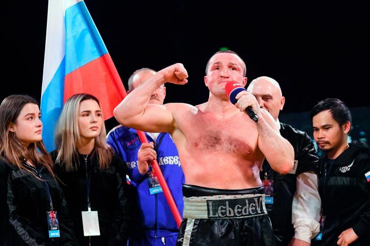 Лебедев проиграл Мчуну и завершил спортивную карье