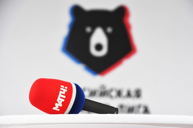 RPL will leave Match TV?