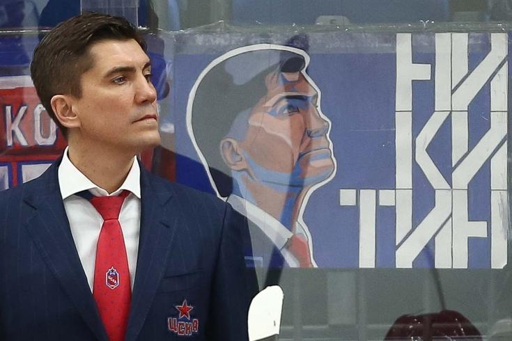 «Локомотив» — ЦСКА, 27 марта 2021 года, прогноз и ставка на 6-й матч плей-офф КХЛ, смотреть онлайн, трансляция