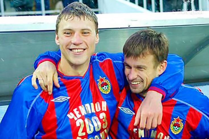 Денис Попов и Сергей Семак