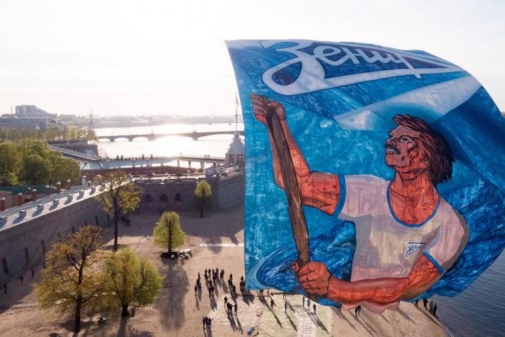 Banner Na Vozdushnom Share Vystrel Semaka Iz Pushki I Yarkoe Piroshou Foto 95 Letiya Zenita Chempionat