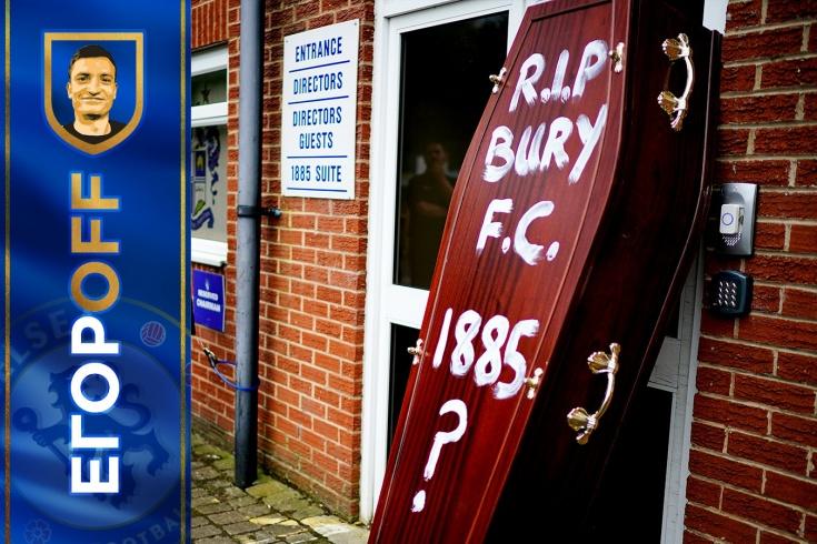 Как в Англии умер футбольный клуб «Бери»