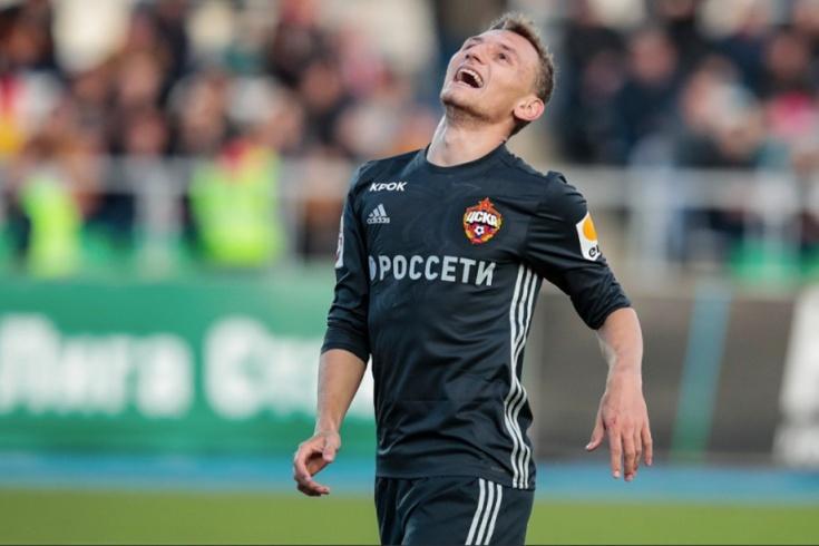 «Уфа» – ЦСКА – 1:1. 15 апреля 2018 года