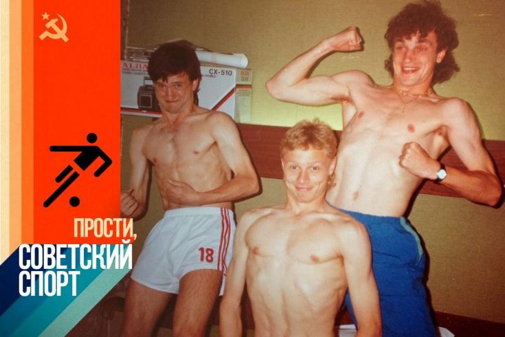 Перепаденко, Карпин, Шалимов — «Спартак»-1991