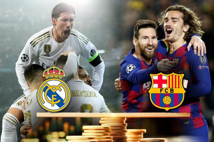 «Реал» Мадрид — «Барселона»