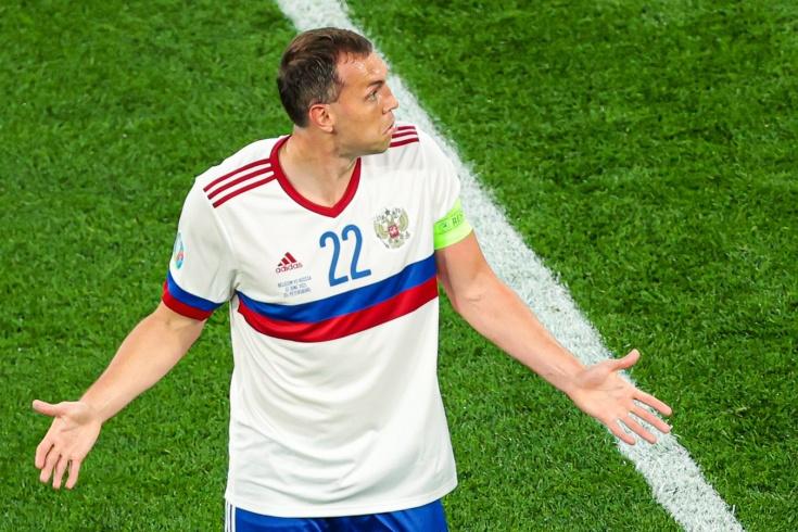 Дзюба больше не капитан сборной