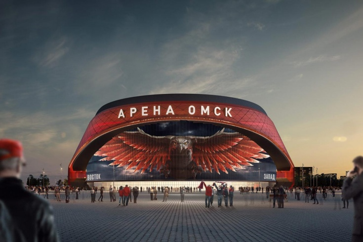 «Авангарду» построят новый стадион