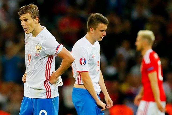 Россия провалила Евро-2016, чего ждать сейчас