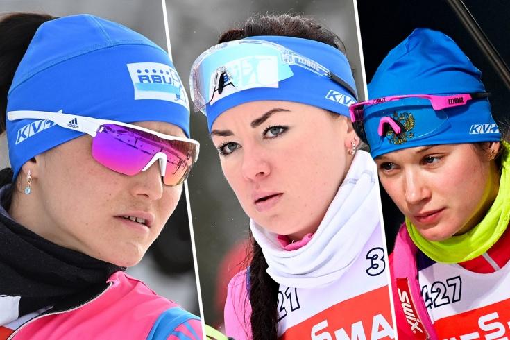 Состав сборной России на женскую эстафету на чемпионате мира – 2021 – кто побежит?