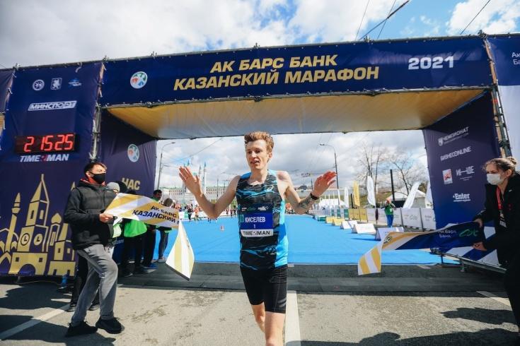 Как бегать в удовольствие? Интервью с победителем Казанского марафона Степаном Киселёвым