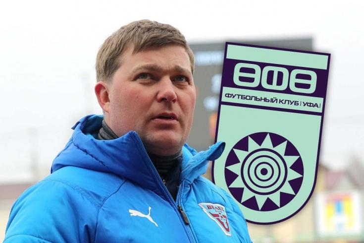 Что нужно знать про нового тренера «Уфы» Стукалова
