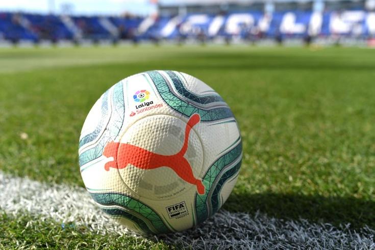 Ставки на спорт, «Севилья» – «Бетис», 11 июня, прогнозы на футбол, расписание и календарь