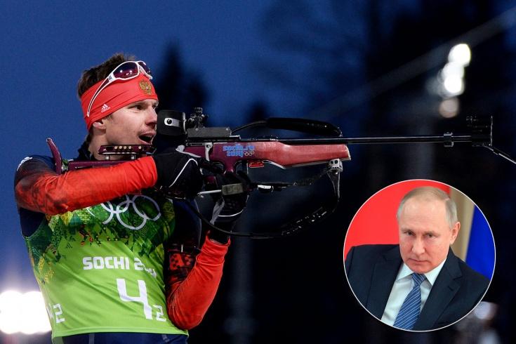 Допинг-скандал с российским биатлонистом Устюговым вышел на уровень президента Путина