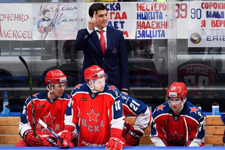 «Локомотив» — ЦСКА, 15 февраля, прогноз