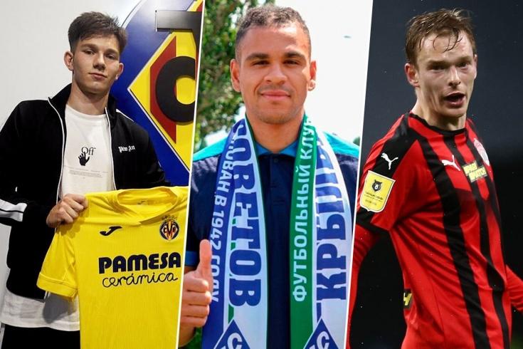 Главные трансферы недели в РПЛ. Сразу три игрока переехали из России в Европу