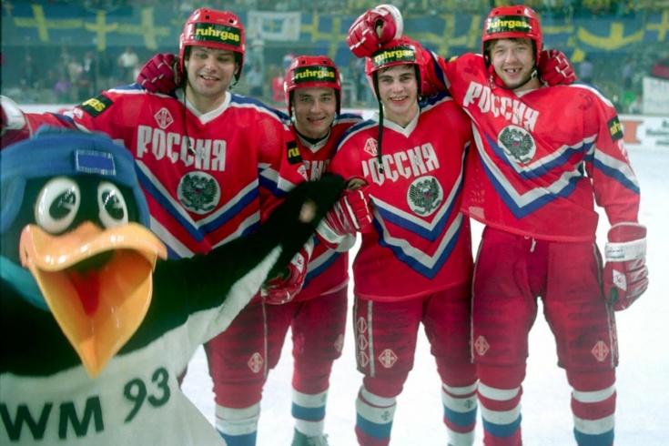 Как сборная России стала чемпионом мира-1993