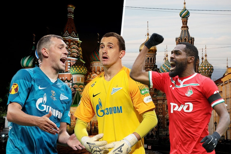 Москва или Петербург? Угадай родину футболиста