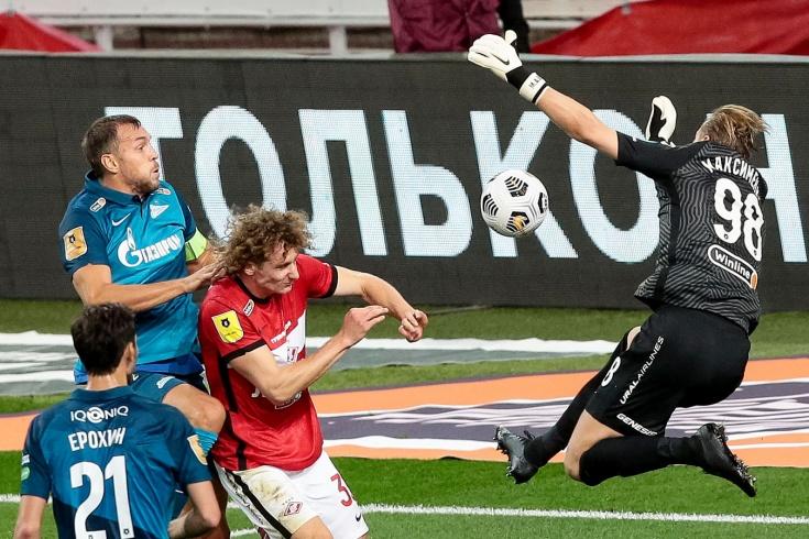Максименко – герой «дерби двух столиц»! Но «Спартак» снова не обыграл «Зенит»