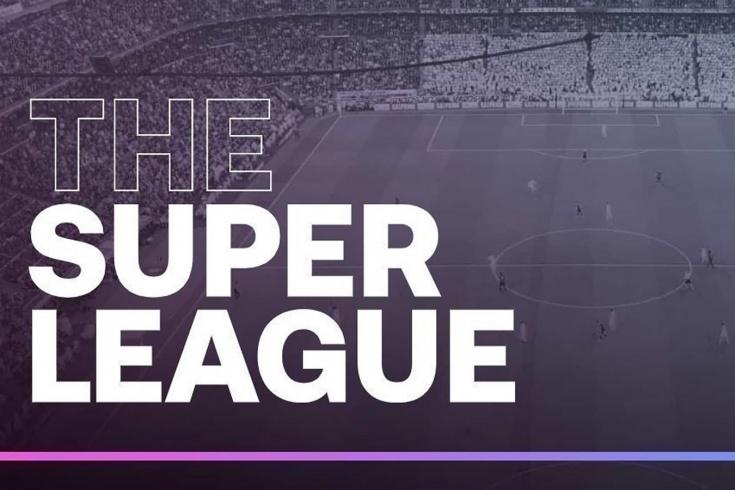 В Европе утвердили создание Суперлиги. Лиге чемпионов – конец?