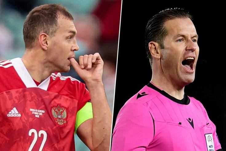 Выбор судьи на матч сборной России сильно удивил