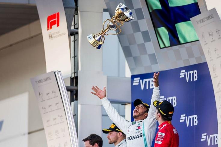 Гран-при России Формулы-1 – 2021