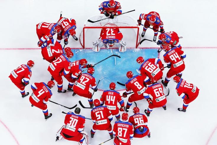 Россия — Чехия, 10 февраля 2019 года