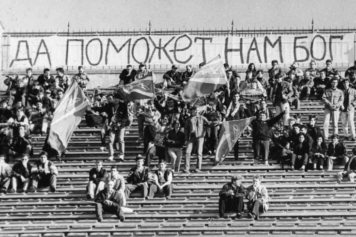 «Зенит» в 1992 году вылетел в первый дивизион
