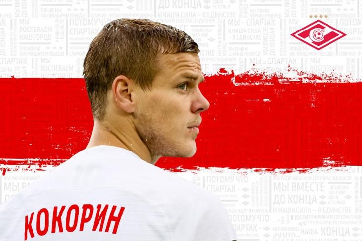 Почему Кокорин отказал Слуцкому и Ротенбергу. Неизвестные детали трансфера в «Спартак»
