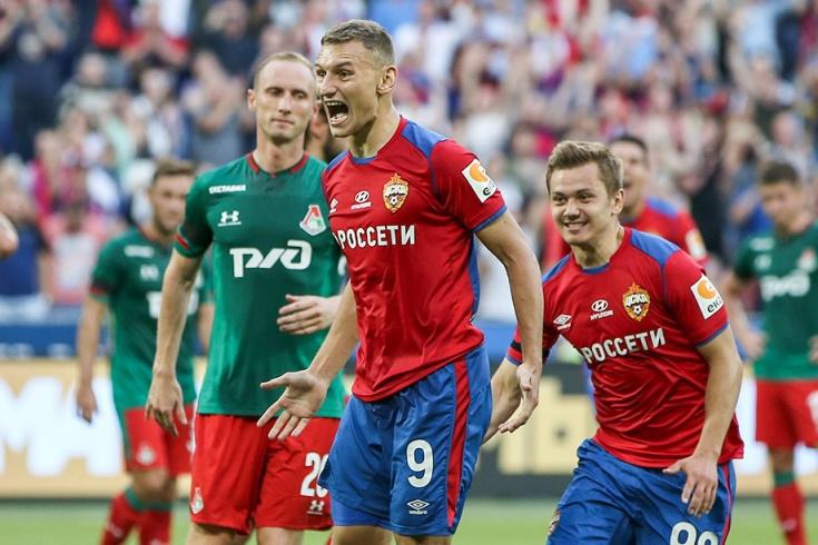 ЦСКА – «Локомотив» – 1:0