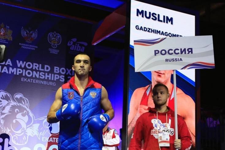 Чемпионат мира по боксу в Екатеринбурге 2019