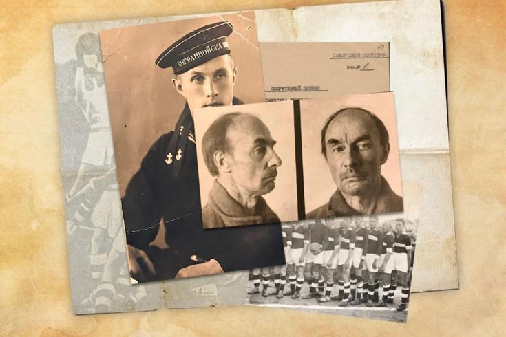 Сын врага народа. Как футбольный талант спас Виктора Набутова от сталинских репрессий