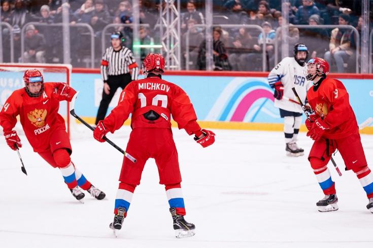 Россия обыграла США в финале Юношеских ОИ-2020