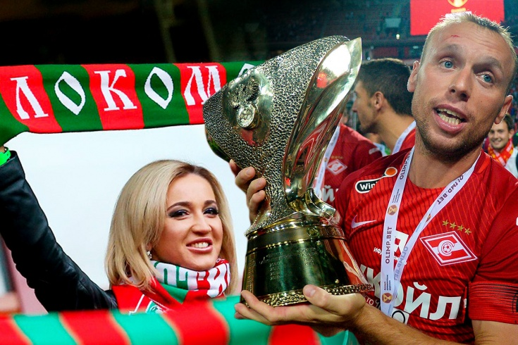 «Чемпионату» – 15 лет!