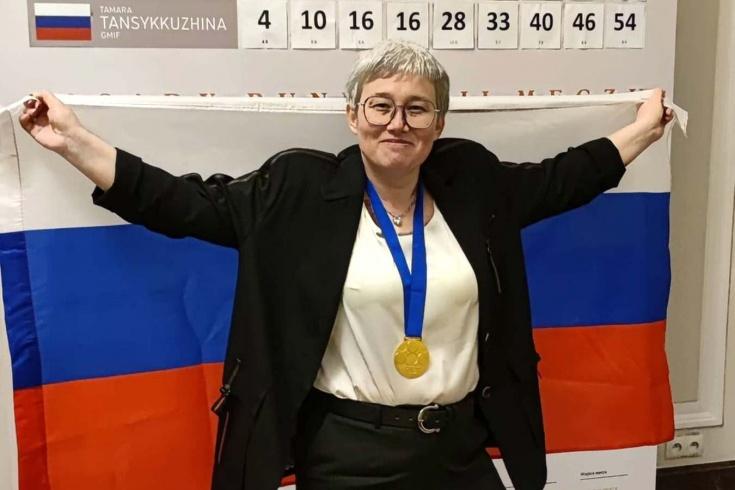 Россиянка стала чемпионкой мира по шашкам