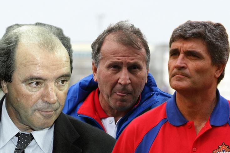 Бывшие тренеры ЦСКА. Где они сейчас