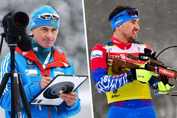 Как делили сборную России по биатлону и кого выбрал Логинов – интервью с тренером Сергеем Башкировым