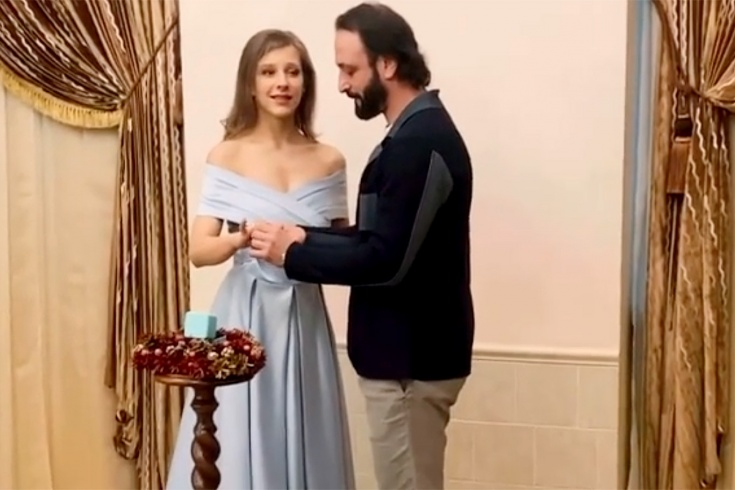 Авербух женился на Арзамасовой