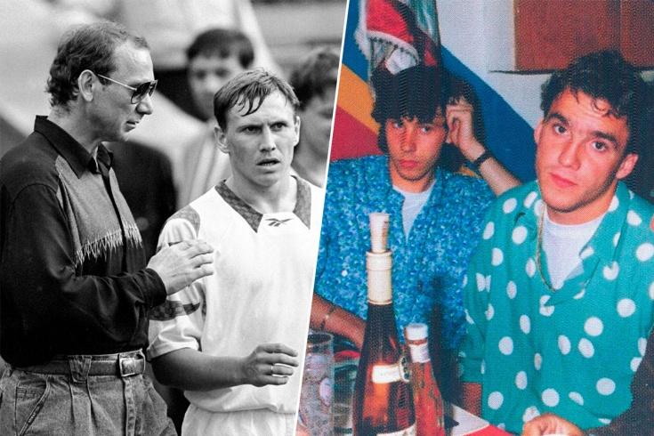 Как футболисты и тренеры одевались в 90-е