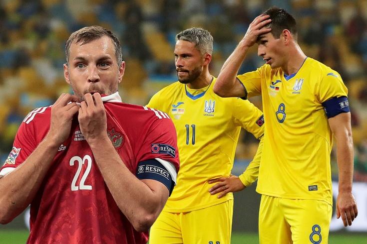 Что ждет сборную России