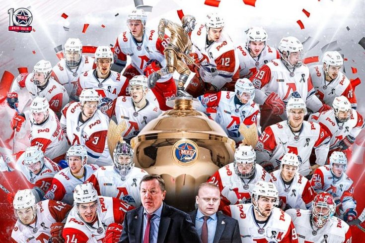 МХК «Локо» — обладатель Кубка Харламова