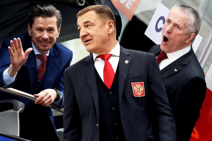 Кто должен работать главным тренером сборной России на Олимпиаде-2022 в Пекине