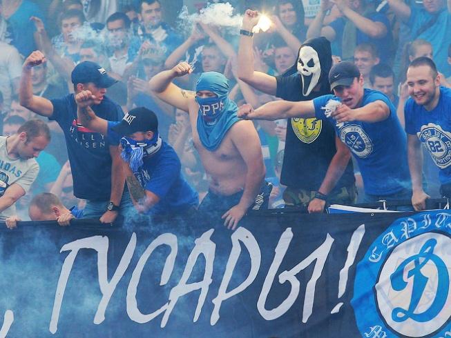 Болельщики ФК «Динамо»