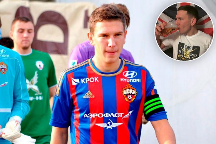Пропавший талант из ЦСКА. Федотов играл в ЛЧ, а теперь работает в порту и смакует пиво