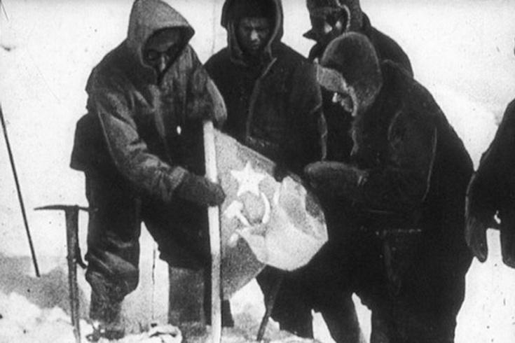 История подвига советских альпинистов